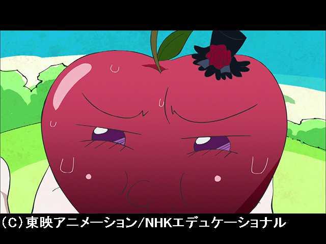 #3 愛とリンゴの万有魅力