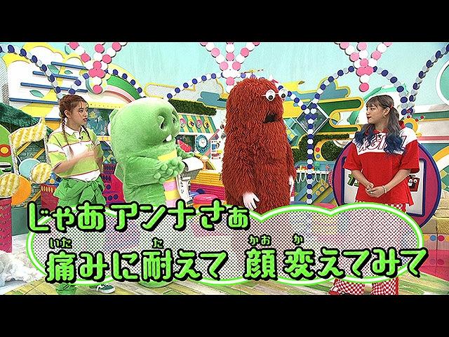 #26 2019/1/20放送 ガチャムク