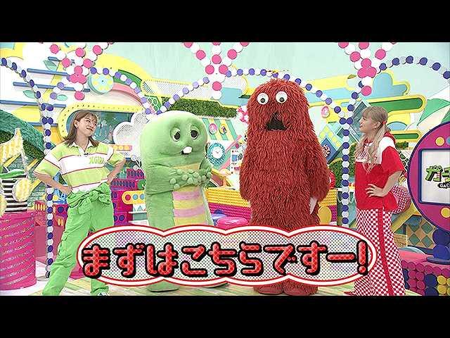 #66 2019/11/10放送 ガチャムク
