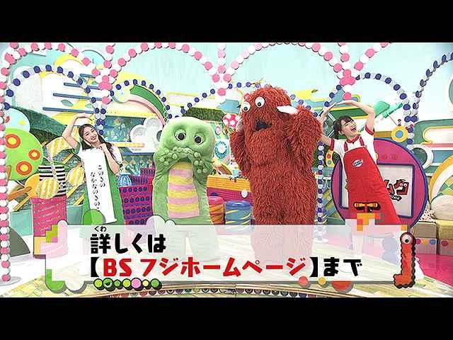 #100 2020/7/12放送 ガチャムク