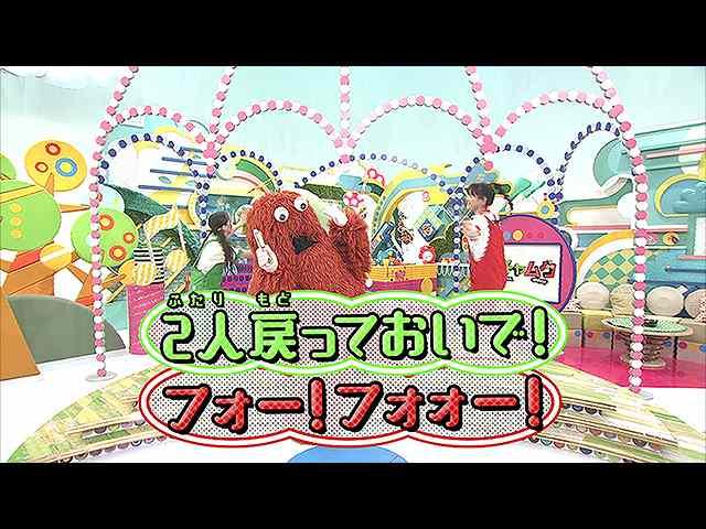 #106 2020/8/23放送 ガチャムク