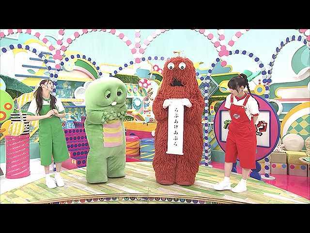 #108 2020/9/13日放送 ガチャムク