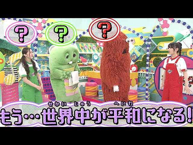 #112 2020/10/11放送 ガチャムク