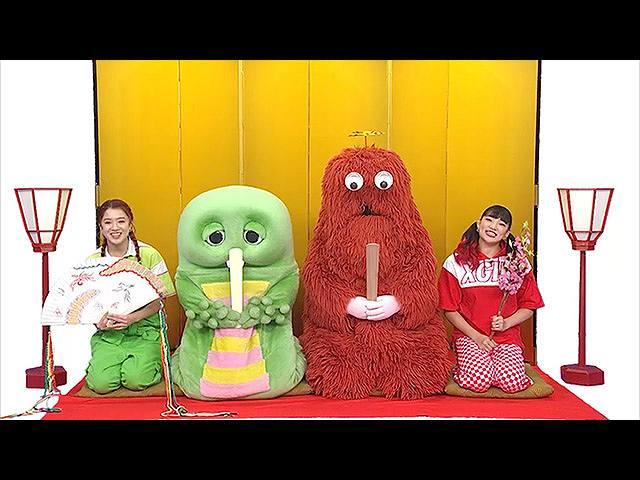 【無料】#82 2020/3/1放送 ガチャムク