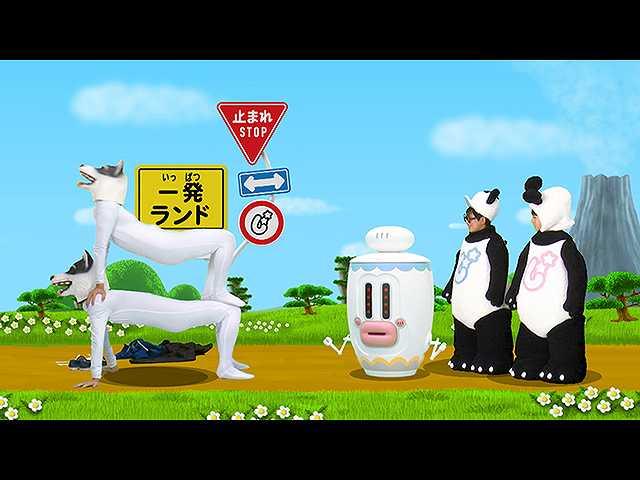 #41 2019/7/27放送 じゃじゃじゃじゃ~ン!