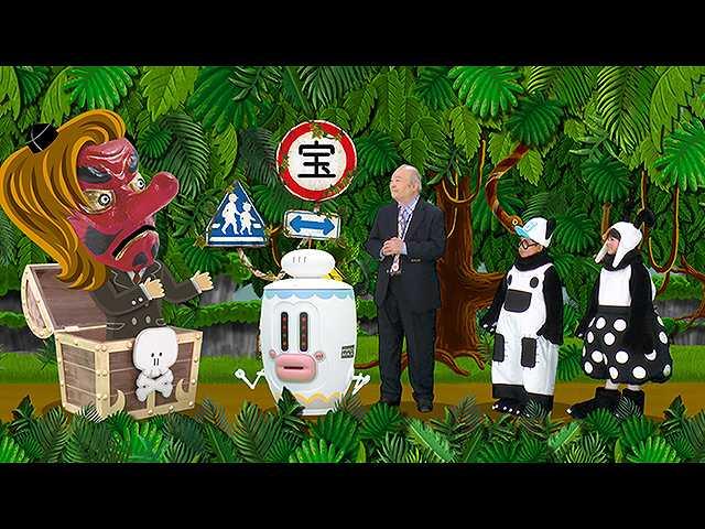 #56 2019/11/17放送 じゃじゃじゃじゃ~ン!