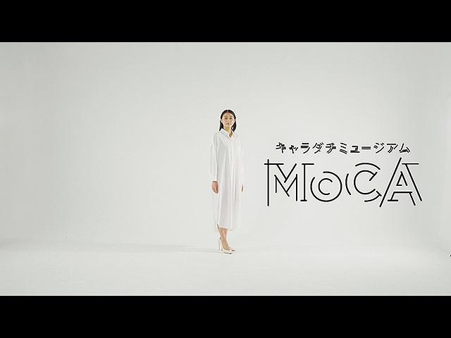#3 2020/10/18放送 キャラダチミュージアム~MoCA~