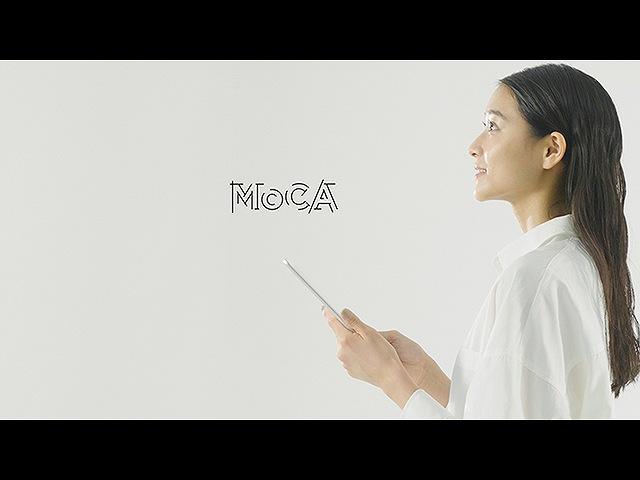 #6 2020/11/8放送 キャラダチミュージアム~MoCA~