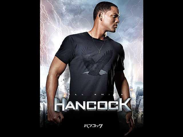 (日本語吹替版)ハンコック