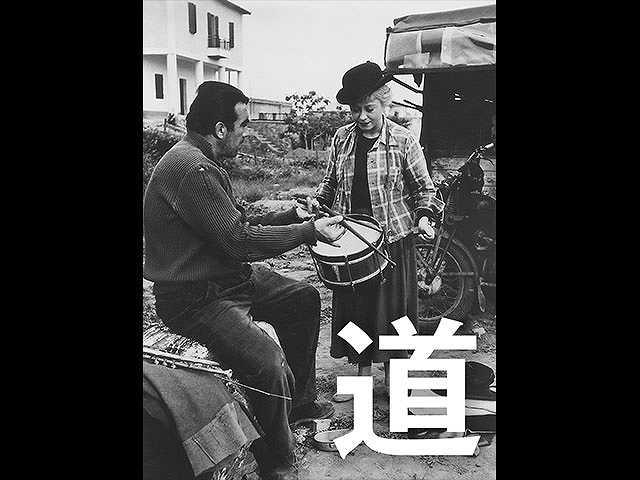 (字幕版)道