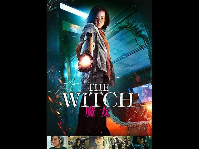 (日本語吹替版)The Witch/魔女