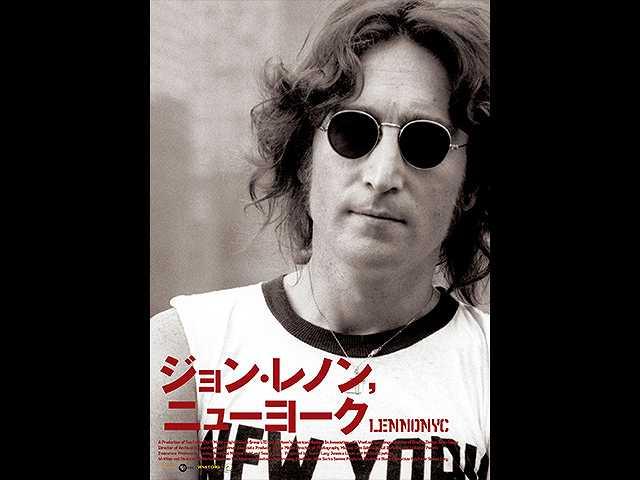 (字幕版)ジョン・レノン,ニューヨーク