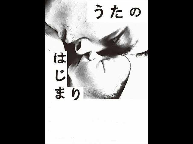 (絵字幕版)