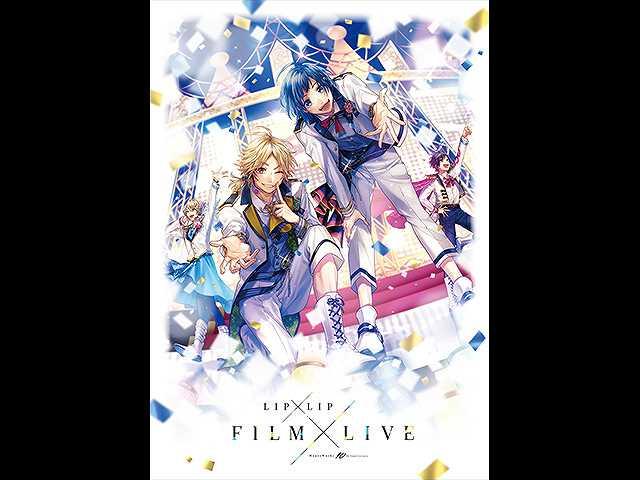 "HoneyWorks 10th Anniversary ""LIP×LIP FILM×LIVE…"