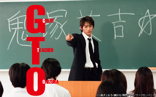 GTO(1998年・ドラマ)