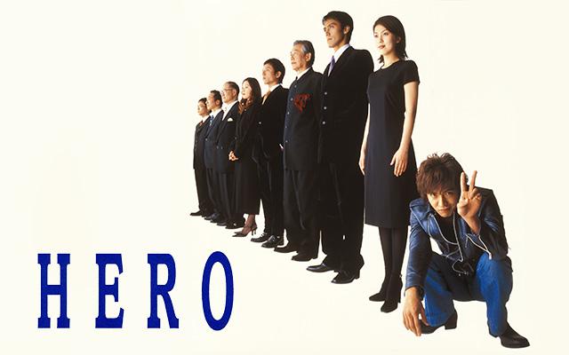 HERO(2001年)