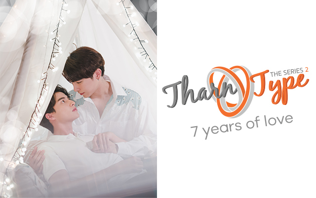 TharnType2 -7Years of Love-