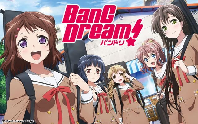 BanG Dream! シーズン1
