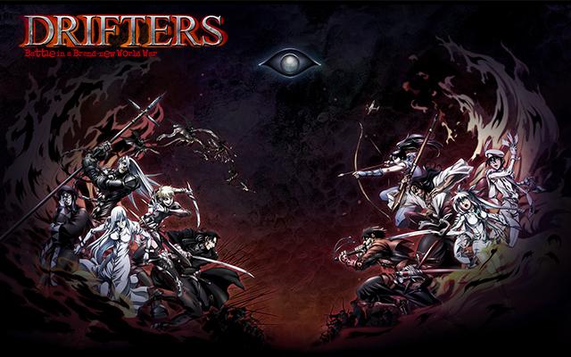 DRIFTERS(ドリフターズ)