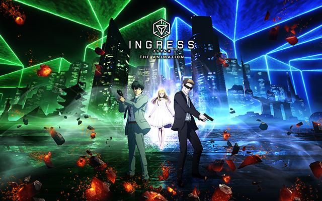 INGRESS THE ANIMATION/イングレス・ジ・アニメーション