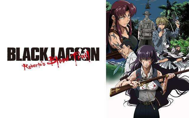 Black Lagoon ブラックラグーン Roberta S Blood Trail Ova のアニメ無料動画を全話 1話 最終回 配信しているサービスはここ 動画作品を探すならaukana