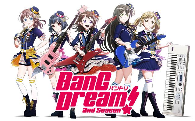 BanG Dream! シーズン2