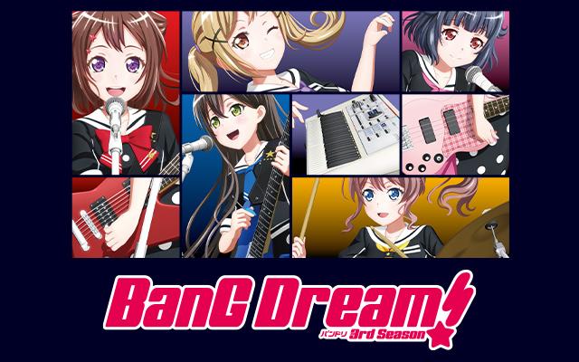 BanG Dream! シーズン3