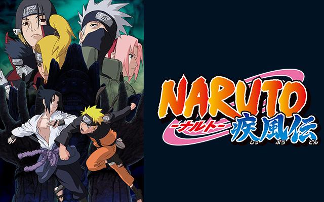 NARUTO-ナルト- 疾風伝 風影奪還の章