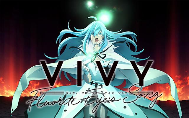 Vivy ‐Flourite Eye's Song‐