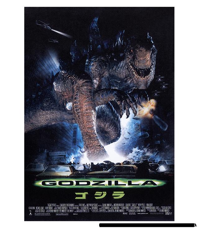 GODZILLA(1998年・アメリカ)