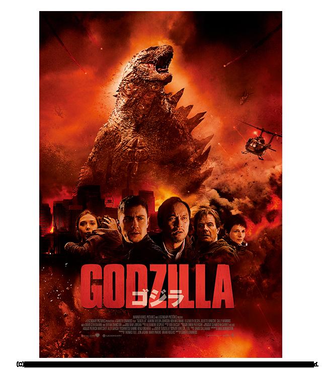 GODZILLA(2014年・アメリカ)
