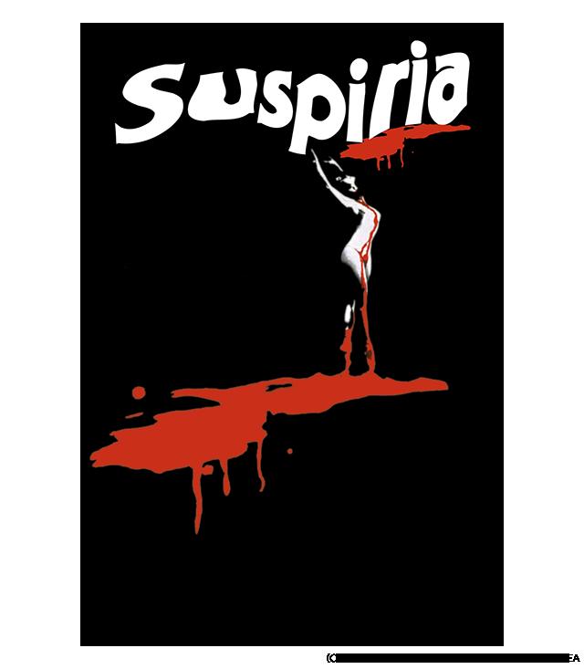 サスペリア(1977年・イタリア)