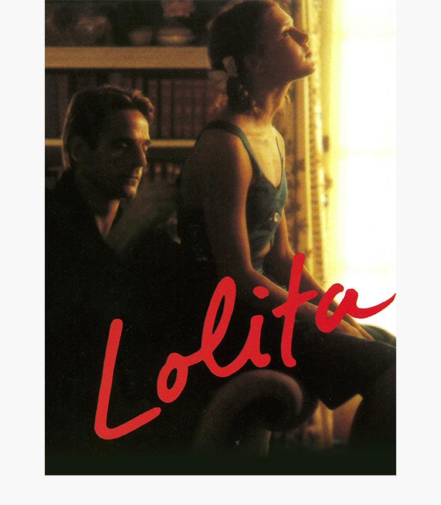 ロリータ(1997年・アメリカ)