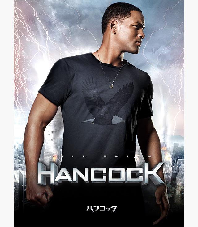 ハンコック