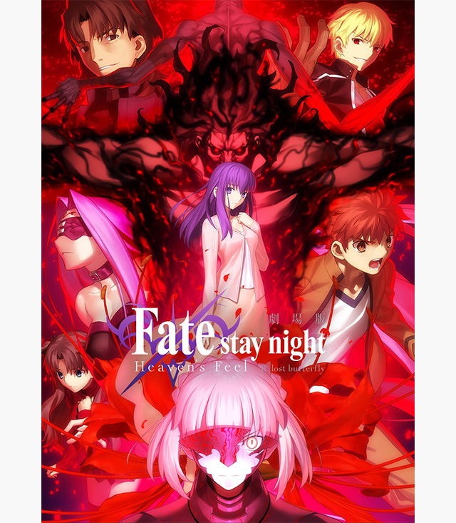 Fate/stay night -Heaven's Feel- 第二章 .lost butterfly